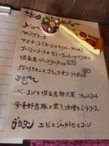 Tasuku5_2