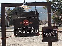Tasuku1